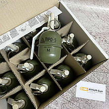 Граната імітаційно-тренувальна з активною чекою ргд-5 ПІРО-5 (крейдяна) [PYROSOFT] - упаковка по 12шт