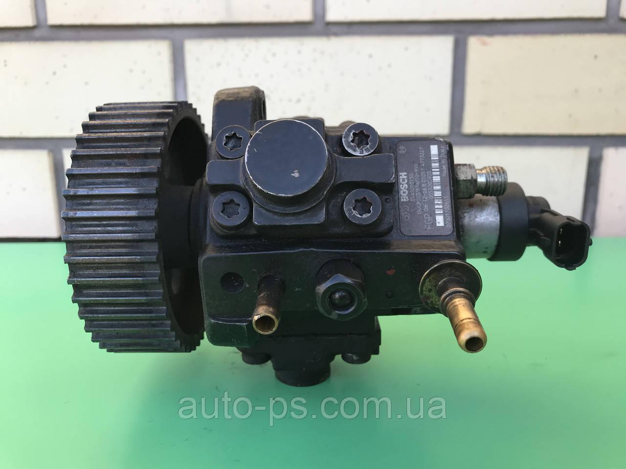 Топливный насос высокого давления (ТНВД) Fiat Strada 1.3D Multijet