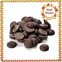Шоколад Черный 72%, 1 кг, Бельгия, Cargill