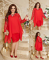 Платье вечернее элегантное в расцветках 90114, фото 1