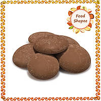 Шоколад Молочный, 1 кг, Бельгия, Cargill