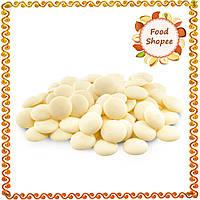 Шоколад Белый, 1 кг, Бельгия, Cargill