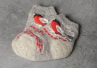Шерстяные носки детские, 13-17 см, фото 1