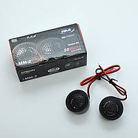 Пищалки корпусные  D=4 cм Boschmann BM Audio MM-2 50 Вт