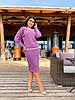 Костюм спідниця+ спідниця в кольорах 04р41190, фото 6