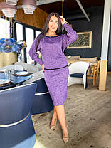 Костюм юбка+ юбка в расцветках 04р41190, фото 3