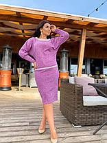 Костюм спідниця+ спідниця в кольорах 04р41190, фото 3
