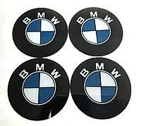Логотипы к колпаку SKS BMW (4шт) (отпускается на 1 комплект колпака)