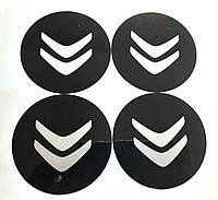 Логотипы к колпаку SKS CITROEN (4шт) (отпускается на 1 комплект колпака)