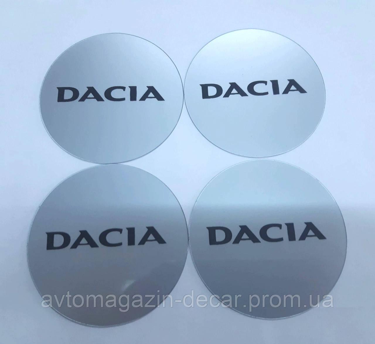 Логотипы к колпаку SKS Dacia (4шт) (отпускается на 1 комплект колпака)