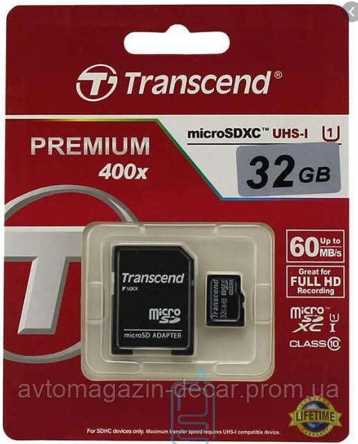 """Карта памяти Micro - SD 32Gb(с адаптером) 10класс """"Transcend"""""""