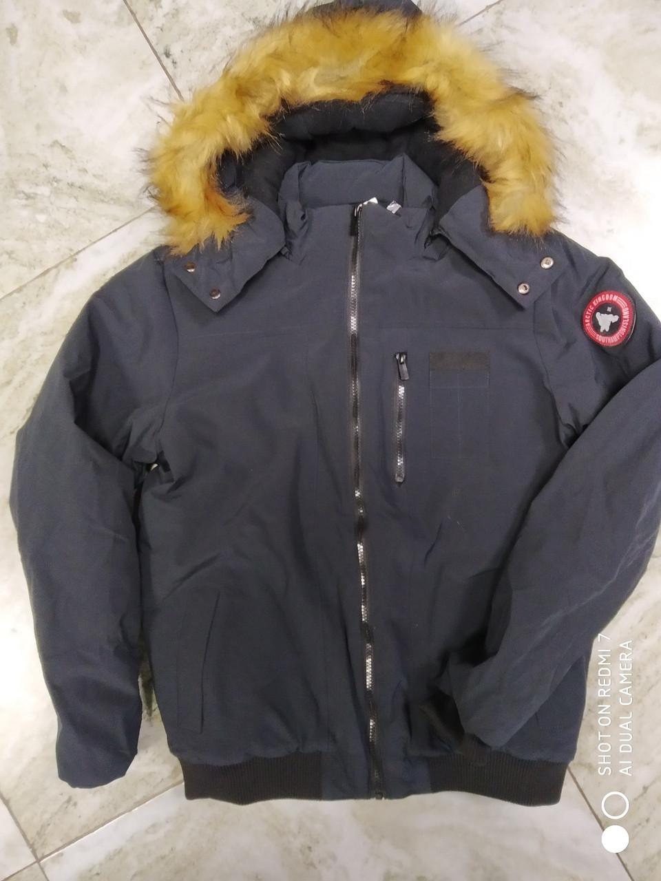 Зимняя куртка Бомбер  на мальчика  170 см