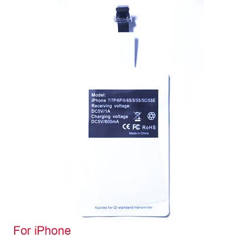 Qi приемник для Iphone