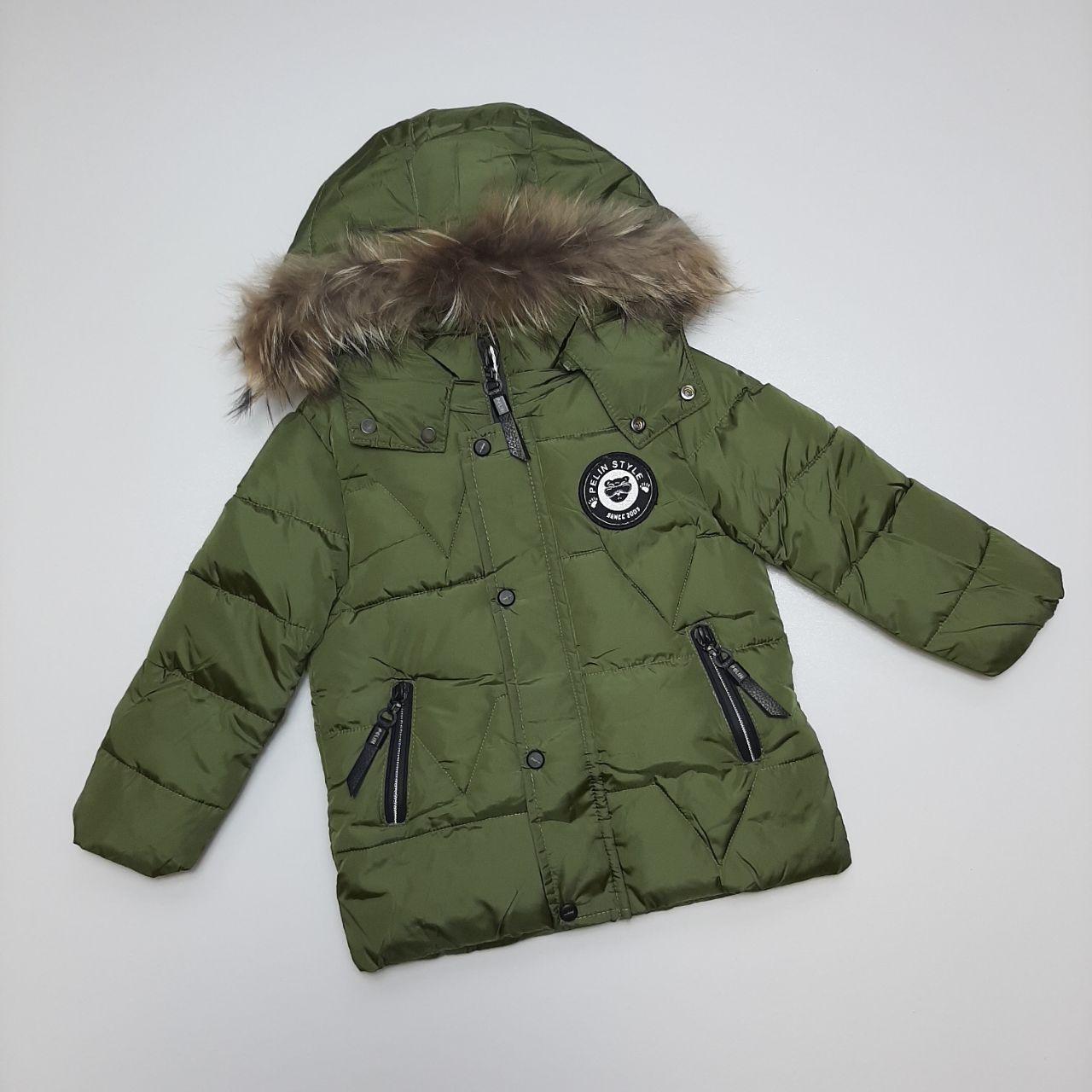 Зимняя куртка для мальчика с натуральным мехом  БИО-ПУХ Хаки р. 98, 104, 110