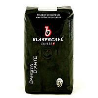 Кофе в зернах Blaser Barista d'Arte 250г