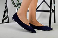 Балетки женские замшевые синего цвета на черной подошве