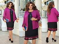 Женское нарядное платье с пиджаком костюмная ткань+гипюр размер: 50-52,54-56,58-60