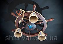 Люстра штурвал деревянная с компасом