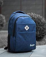Городской Рюкзак синый, Сумка, Мужской Рюкзак прочный и Удобный