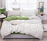 Полуторный комплект постельного белья из хлопка Полуторний комплект постільної білизни 1.5-спальный S462, фото 2