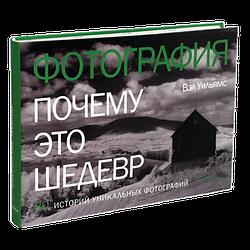 Книга Школа здорового глузду для майбутніх батьків. Автор - Сесілія Храпковска, Агнес Вольд (Синдбад)