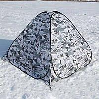 Зимняя рыболовная палатка, самораскладывающаяся Ranger за 30 сек