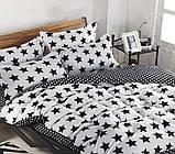 Полуторный комплект постельного белья из хлопка Полуторний комплект постільної білизни 1.5-спальный S465, фото 2