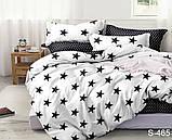 Полуторный комплект постельного белья из хлопка Полуторний комплект постільної білизни 1.5-спальный S465, фото 3
