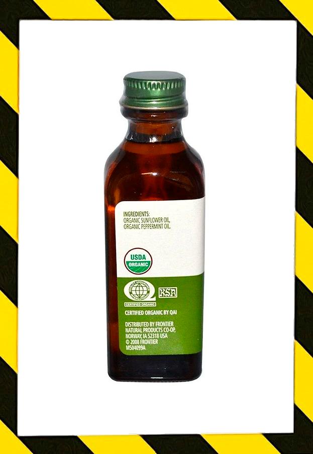 Simply Organic, Экстракт перечной мяты, органическое масло перечной мяты (59 мл)