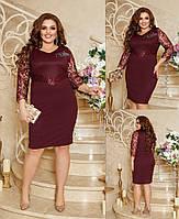 Платье нарядное 90117, фото 1