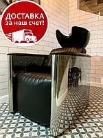 Парикмахерская мойка Infinity Lux Кресло- мойка для парикмахерских салонов красоты, мойка для барбершопа