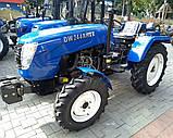 Минитрактор DW-244AНTX BLUE, фото 6