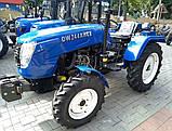 Минитрактор DW-244AНTX BLUE, фото 4