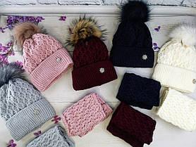 Комплект для девочек Зима Шапка + хомут размер 50-52 2657(50-52) Vertex Украина