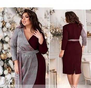 / Размер 46-48 / Женское вечернее платье плюс сайз / 2103Б-Бордо