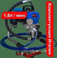 Окрасочный аппарат высокого давления PROFY SPRAY 470