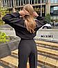 Стильный женский костюм с брюками и кофтой на резинке, фото 5