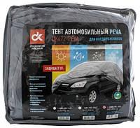Тент авто внедорожник PEVA M 440*185*145 Автомобильный тент Дорожная карта