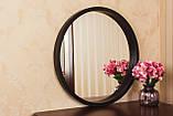 Дзеркало в круглій рамі клір чорий з золотом в вітальню, ванну кімнату. Код MD 1.1, фото 2