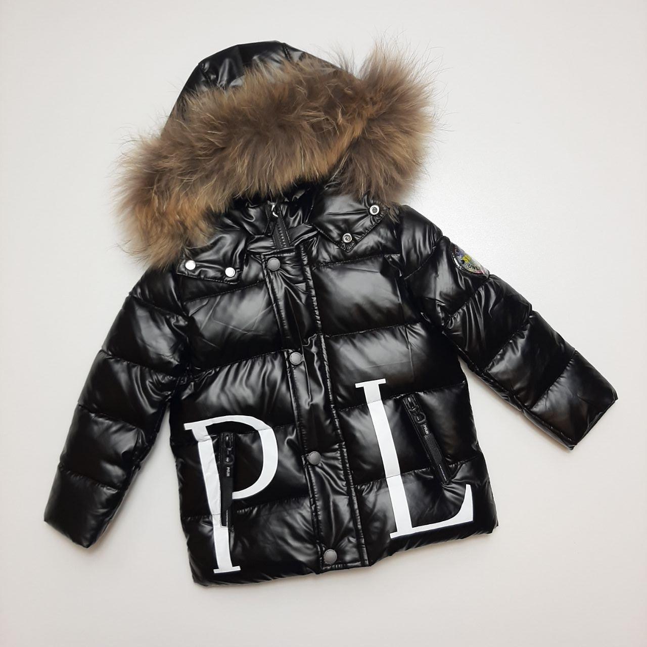 Зимняя куртка для мальчика с натуральным мехом  БИО-ПУХ Чёрный р. 92, 110