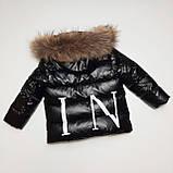 Зимняя куртка для мальчика с натуральным мехом  БИО-ПУХ Чёрный р. 92, 110, фото 2