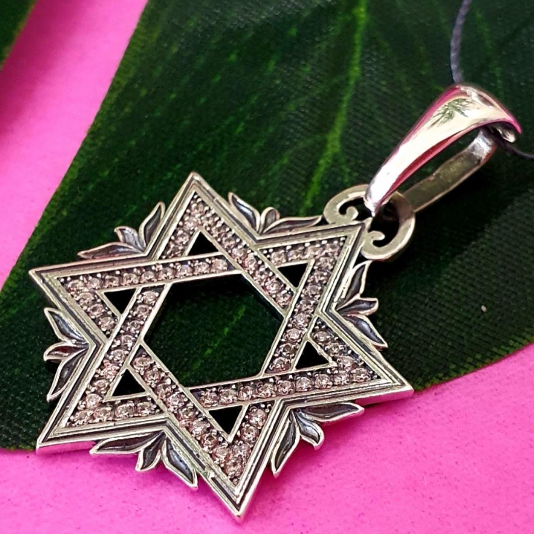 Кулон Звезда Давида серебряный женский - Серебряная подвеска Звезда Давида