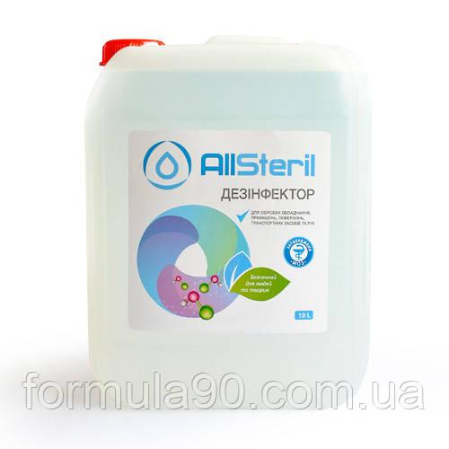 Дезинфектор Allsteril 10 л