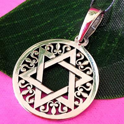 Серебряная подвеска Звезда Давида - Кулон Звезда Давида серебро