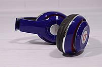 Наушники беспроводные Beats Studio TM-010 Bluetooth (by Dr. Dre) синие, фото 3