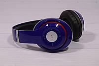 Наушники беспроводные Beats Studio TM-010 Bluetooth (by Dr. Dre) синие, фото 7