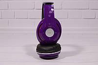 Наушники беспроводные Beats Studio TM-010 Bluetooth (by Dr. Dre) фиолетовые, фото 3