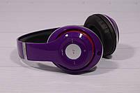 Наушники беспроводные Beats Studio TM-010 Bluetooth (by Dr. Dre) фиолетовые, фото 4