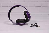 Наушники беспроводные Beats Studio TM-010 Bluetooth (by Dr. Dre) фиолетовые, фото 7