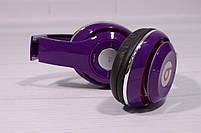 Наушники беспроводные Beats Studio TM-010 Bluetooth (by Dr. Dre) фиолетовые, фото 5